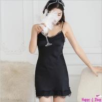 Váy ngủ lụa phối ren 2 dây dễ thương TK1199