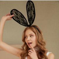 Phụ kiện dễ thương cài tóc / bờm cosplay tai thỏ - Màu Đen Free size - đam mê tột đỉnh - tai-tho-cosplay-t07-7.jpg