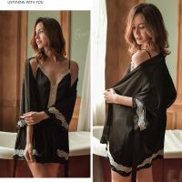 Đầm ngủ đẹp - Màu Đen - Mặc vào cùng nhau thăng hoa cảm xúc - ao-choang-ngu-lua-tk2441-2.jpg