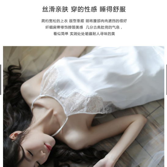 Bộ ngủ gợi cảm cùng Áo ngực hở lưng quyến rũ - Ảnh 2